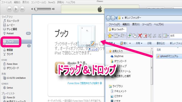 pdf ファイル を フェイス ブック に アップ する