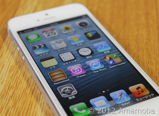 NTTドコモの契約件数を減少に転じさせたiPhone5
