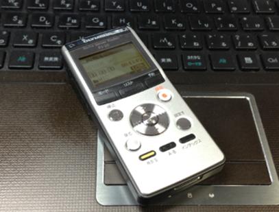 語学学習に最適なICレコーダー「ラジオサーバーポケット PJ-25」(オリンパス)