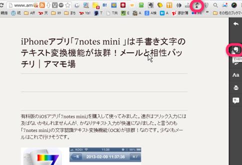 2013-02-11_11h13_56