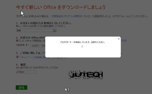 2013-02-12_14h47_43
