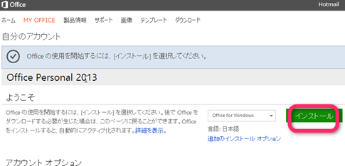 2013-02-12_14h54_26