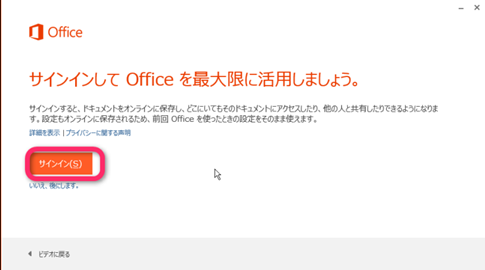 2013-02-12_14h58_57
