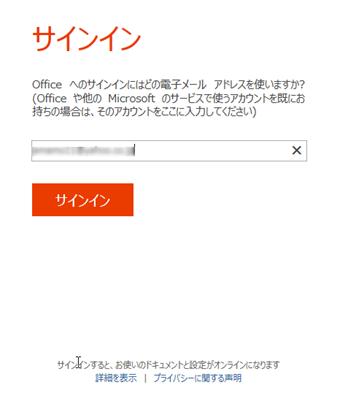 2013-02-12_14h59_34