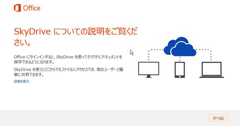 2013-02-12_15h00_46