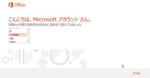 2013-02-12_15h01_43