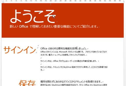 2013-02-12_15h03_12