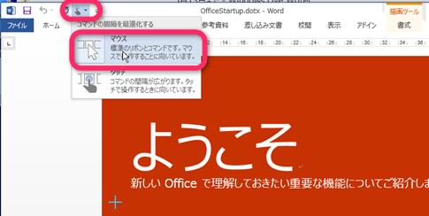 2013-02-12_15h05_00