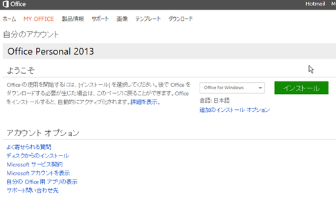 2013-02-12_15h28_57