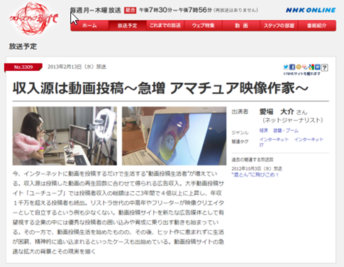 2013-02-13_15h40_56