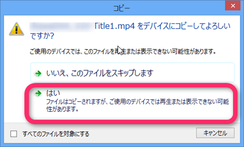 2013-02-14_09h01_34