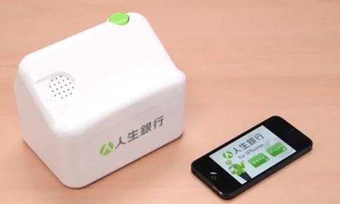 貯金箱「人生銀行 for iPhone」