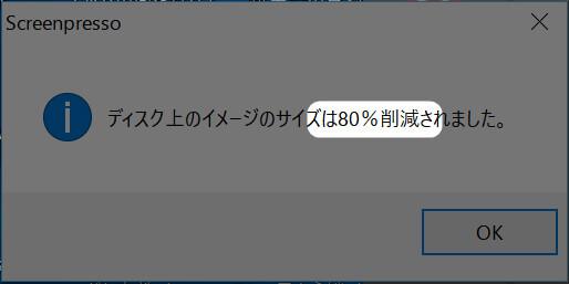 s2016-02-08_16h38_29