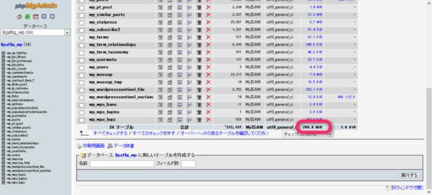 2013-02-27_20h02_10