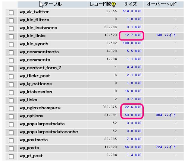 2013-02-27_20h12_55