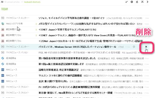 2013-03-15_14h43_26