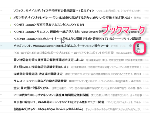 2013-03-15_14h45_29