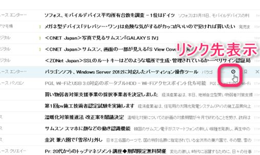 2013-03-15_14h46_50