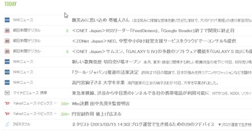 2013-03-15_15h00_48