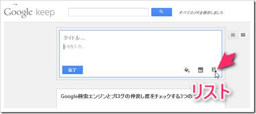 2013-03-21_10h10_30