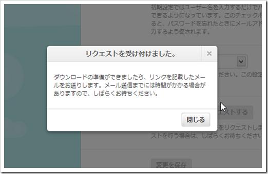 2013-03-22_14h29_33