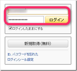 2013-03-22_16h10_00