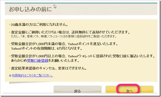 2013-03-22_16h10_36