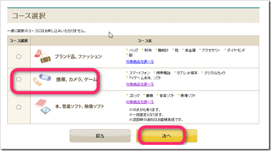 2013-03-22_16h11_10
