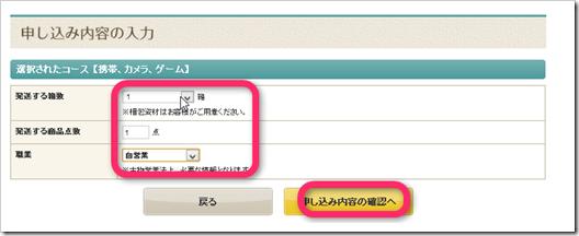 2013-03-22_16h11_44