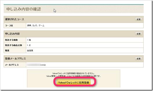 2013-03-22_16h14_04