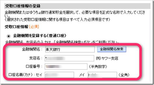 2013-03-22_16h17_27