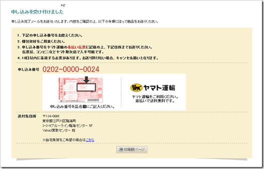 2013-03-22_16h22_35