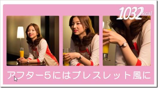 2013-03-25_10h50_55