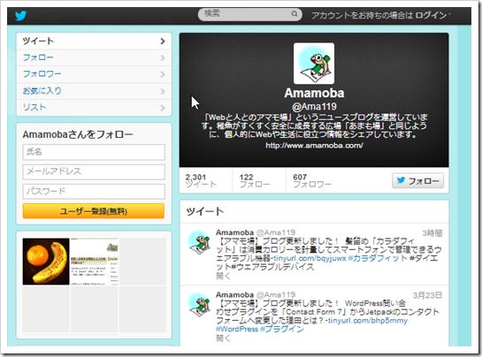 2013-03-25_14h25_41