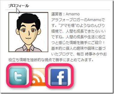 2013-03-25_15h01_00