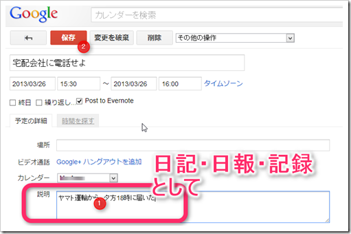 2013-03-26_09h33_16