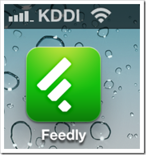 RSSリーダーアプリ「Feedly(フィードリー)」