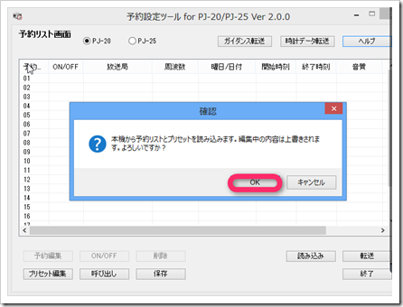 2013-04-03_16h00_30