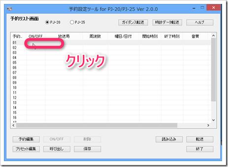 2013-04-03_16h03_35