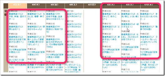 2013-04-03_16h06_24
