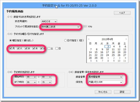 2013-04-03_16h10_09