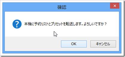 2013-04-03_16h14_48