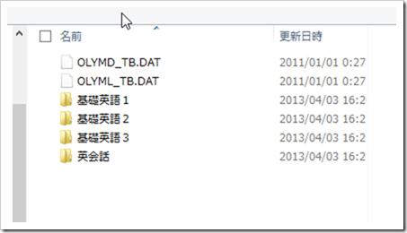 2013-04-03_16h21_38