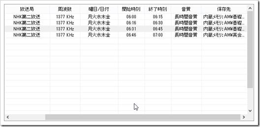 2013-04-03_16h25_46