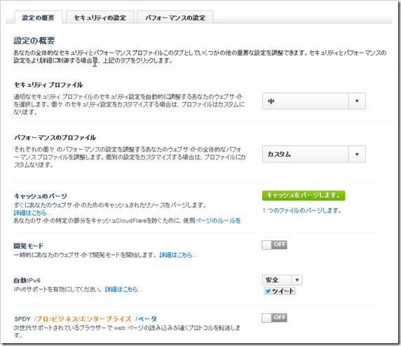2013-04-10_13h24_12