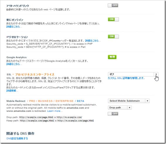 2013-04-10_13h25_15