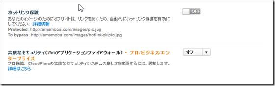 2013-04-10_13h26_40