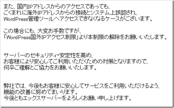 image_thumb[10]