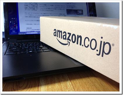 アマゾンTVを販売するアマゾンの箱