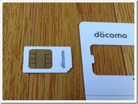 LTEを利用できるドコモのSIMカード